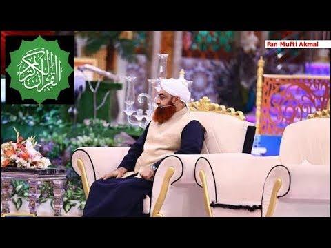 Quran Surah 7 Al-Araf, Para 8 & Para 9