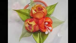 Цветы из лент тюльпаны мастер класс(Здравствуйте!!! В данном видео представлен мастер-класс по изготовлению резинки для волос с тремя бутонами..., 2015-11-02T02:41:54.000Z)