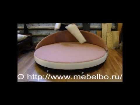 Круглая кровать от МебельБо