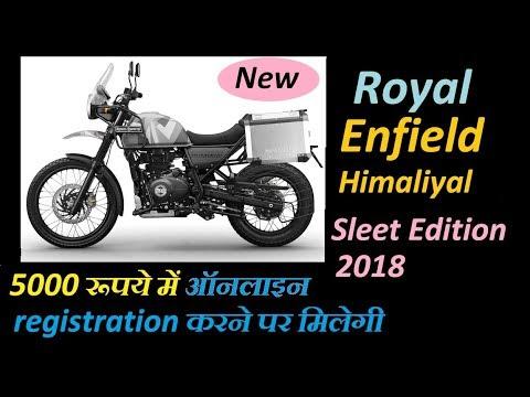 Royal Enfield Himalayan Sleet Edition 2018 Himalayan Sleet Limited