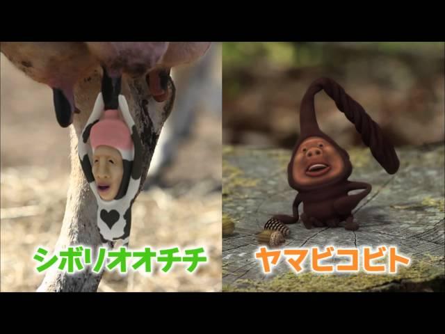 映画『こびと劇場』予告編