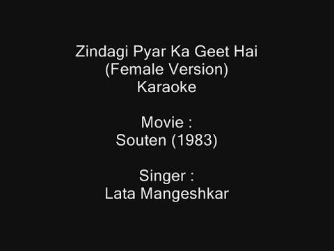 Zindagi Pyar Ka Geet Hai Lyrics - Souten
