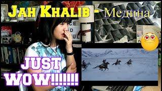 Jah Khalib - Медина (REACTION)