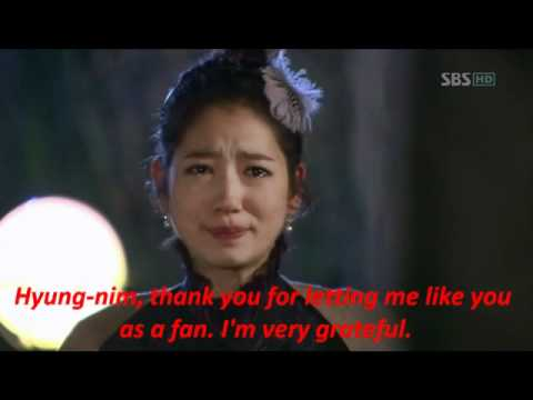 You're Beautiful ep 13  Eng Go Mi Nam, I give you permission to like me--You should be honored