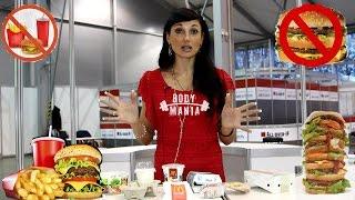 """Вся правда о фаст фуде """"Fast Food"""" что можно есть? Зина Руденко."""
