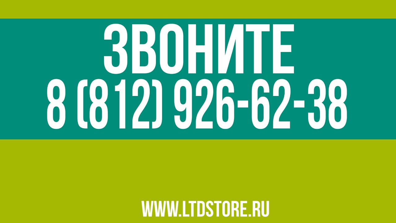 На сайте https://getlogin. Rosbank. Ru, через контакт-центр, в банкоматах или в любом отделении росбанка. После получения логина используйте его для входа в интернет-банк или в мобильное приложение росбанк онлайн. Выгодно. Подключение и использование интернет-банка бесплатно.