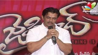 Arjun Full Speech at Jai Hind 2 Movie Launch