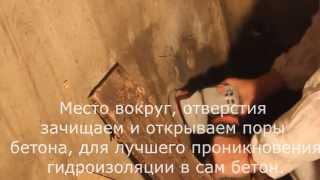 видео ДРЕНАЖ (отводим воду с подвала) своими руками