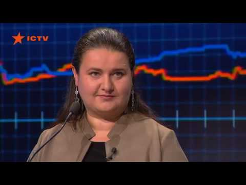 Бюджет Украины 2020. Министр финансов Маркарова о прожиточном минимуме
