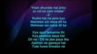 Tute Huye Khwabo Ne - Madhumati - Full Karaoke