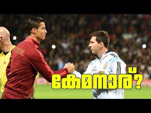 Messi goal || messi troll malayalam || Ronaldo goal || കേമനാര്  || Messi vs Ronaldo