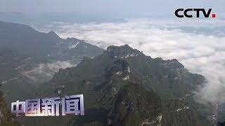 [中国新闻] 湖南张家界:天门山现云海美景 | CCTV中文国际