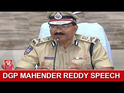 DGP Mahender Reddy Speech | Launches TSCOP Mobile App | Hyderabad | V6 News
