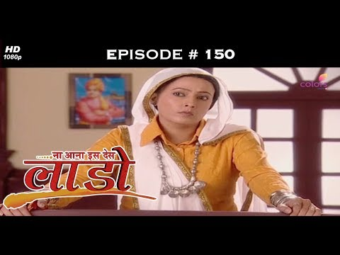 Na Aana Iss Des Laado - 12th November 2009 - ना आना इस देस लाडो - Full Episode