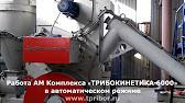 Компания «плифорт» предлагает минеральный порошок мп-1 гост р 52129 2003, который вы можете купить по выгодной цене с доставкой в города россии.