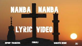 Nanba Nanba Lyric Video | Inam Enna Pirindhadhu Podhum | Comali | Sanjith Hedge | Hiphop Tamizha |