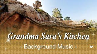 【Grandma Sara's Kitchen - Background Music】 ▽曲名リスト&CD情報はこちらをご覧ください!