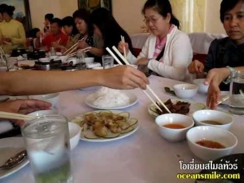 เวียดนามเหนือ ฮานอย