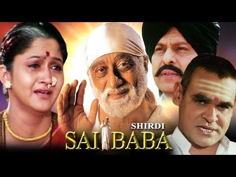 Hindi Devotional Movie   Shirdi Saibaba   Showreel   Sudhir Dalvi   Alka Kubal   Arif Zakaria