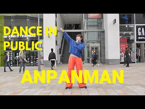 [KPOP IN PUBLIC CHALLENGE] BTS(방탄소년단) ANPANMAN Dance Cover UK