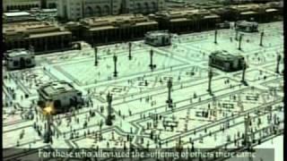 (Urdu Na'at) Hazrat e Syed e Wulde Adam - Sallalaho Alaihi Wassalam - Islam Ahmadiyya