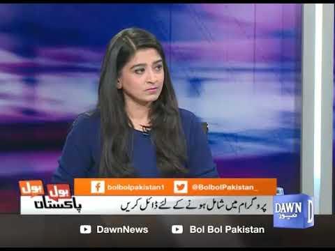 Bol Bol Pakistan - 11 January, 2018