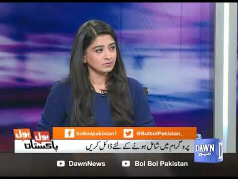 Bol Bol Pakistan - 11 January, 2018 - Dawn News