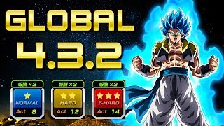 AMAZING GLOBAL UPDATE INCOMING! Version 4.3.2 Breakdown | Dragon Ball Z Dokkan Battle