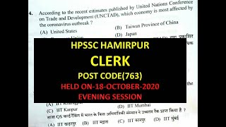 HP CLERK (POST CODE 763) HPSSC HAMIRPUR ANSWERS