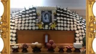 故 姜英子 女士 葬禮(朴秉來 同期) 英子夫人 検索動画 16