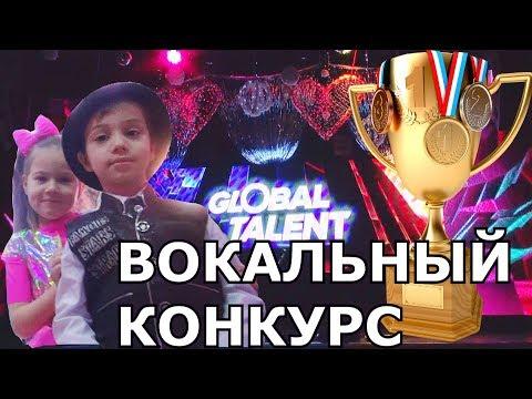 видео: РОБЕРТ на Талант Шоу ВОКАЛ /Global Talent/ Дети получают МЕДАЛИ