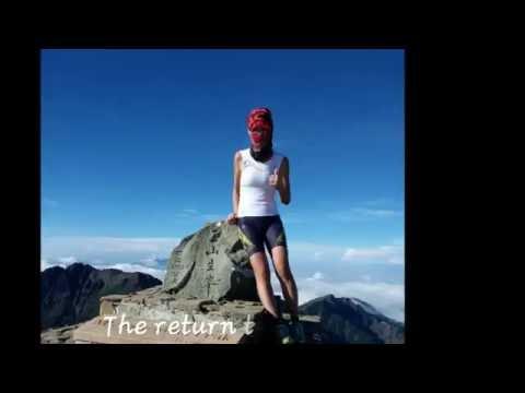 Mt. Jade(the Highest mountain Peak in Taiwan)玉山單攻