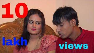 ঈদ এর দাওয়াত সাবধানে খাবেন ?/chikon ali new eid comedy short film/EIDER DAWAT/এই ভিডিও দেখে নিন