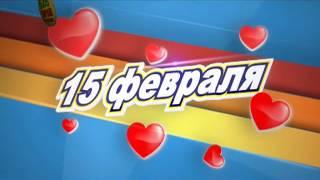 """Рекламный ролик 626 тиража лотереи """"Ваше лото"""" (15.02.2014)"""