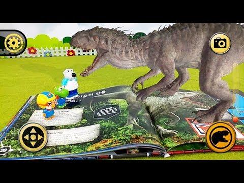 쥬라기월드에서 만나는 공룡 세계~ 쥬라기월드에는 어떤 공룡들이 살고 있을까? ❤ 뽀로로 장난감 애니 ❤ Pororo Toy Video | 토이컴 Toycom