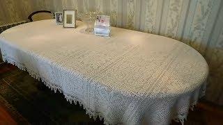 Вязанная СКАТЕРТЬ  крючком на большой стол Готова к продаже