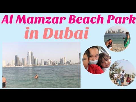 Al Mamzar Beach Park in Dubai