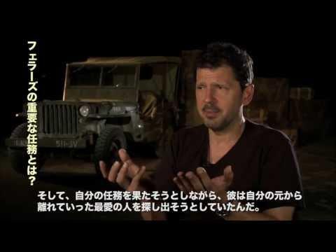 Peter Webber explains Bonner's Matthew Fox  mission in the movie Emperor