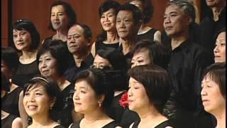 茶山情歌-2013 指揮/陳雲紅 Chen Yun Hung 新節慶合唱團