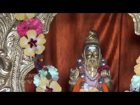 Tontadarya Mutt, Galaganatha