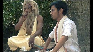 Oye Baba || ওয়ে বাবা || Bengali Natok || HotoChhara || Funny Video || Funny Bengali Video