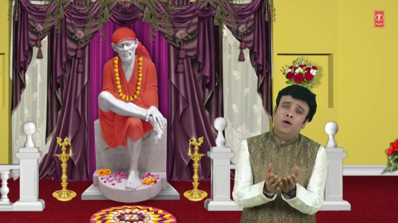 bhagwan sai ke bhajan