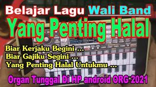 BELAJAR ORGAN TUNGGAL DI HP ANDROID LAGU WALI BAND YANG PENTING HALAL SET STYLE ORG 2021 DANGDUT POP