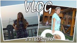 видео База отдыха в Анапе станица Благовещенская Ставрополье