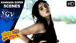 Bhavana hot navel songs in kannada videos bhavana hot navel songs kannada scenes bhavana rao glamour acting money honey shani kannada movie monish nagaraj thecheapjerseys Images