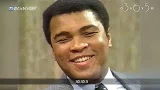 Мухаммад-Али, искусство речи/ Muhammad Ali interview
