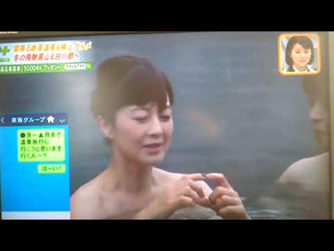 森尾由美 松本明子  奥飛騨の温泉に入る