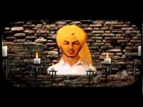 Bhagat Singh - Meenu Singh - Brand New Punjabi Songs