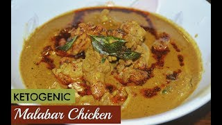 Malabar chicken is a great keto recipe as it high in fat and has, loads of coconut oil. has curry which can be eaten with cauliflower ri...