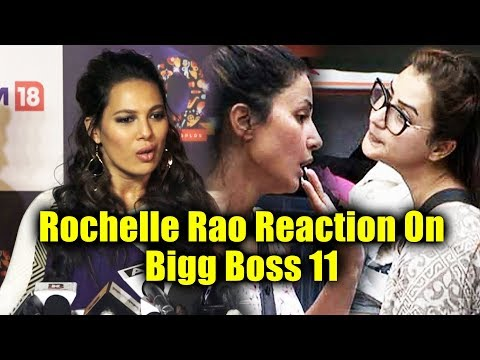 Bigg Boss Ex Contestant Rochelle Rao Reaction On Hina Vs Shilpa Shinde Fight | Bigg Boss 11